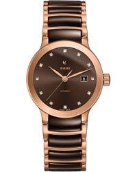 Rado - Centrix Automatic Diamond Ceramic Bracelet Watch - Lyst