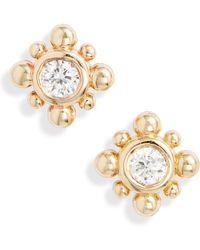 Zoe Chicco Tiny Bead Starburst Diamond Stud Earrings - Metallic