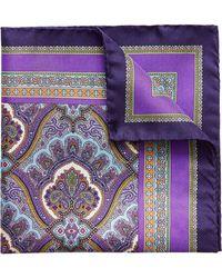 Eton of Sweden Paisley Silk Pocket Square - Purple