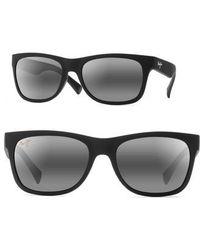 Maui Jim   Kahi 58mm Polarizedplus2 Sunglasses   Lyst