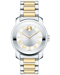 Movado   'bold' Two-tone Bracelet Watch   Lyst