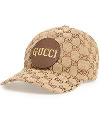 e3aa7e597 Gucci Supreme Wolf Trucker Hat in Brown for Men - Lyst