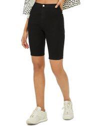 TOPSHOP - Joni Cycling Shorts - Lyst