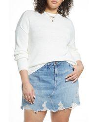 BP. Drop Shoulder Sweater - White