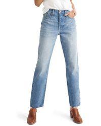 Madewell - The Dadjean High Waist Jeans - Lyst