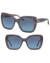 Tory Burch - Raffia 56mm Square Sunglasses - - Lyst