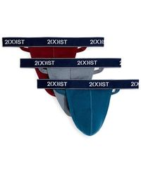 2xist - 3-pack Cotton Thong, Blue - Lyst