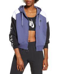 Nike - Air Zip Hoodie - Lyst