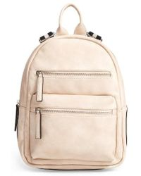 Phase 3 | Faux Leather Backpack | Lyst