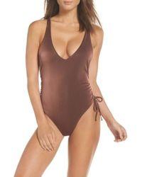 VYB - Aventura One-piece Swimsuit - Lyst