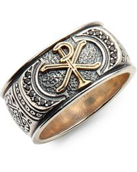 Konstantino Stavros Spinel Signet Ring - Metallic