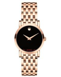 Movado - Red Label Automatic Bracelet Watch - Lyst