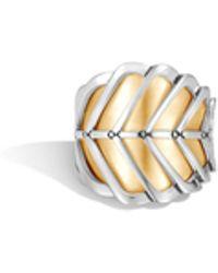 John Hardy - Modern Chain Saddle Ring - Lyst