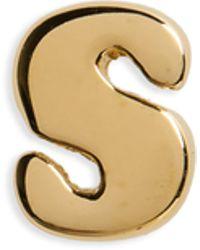 Madewell - Initial Stud Earrings - Lyst