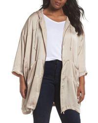 Sejour - Oversized Satin Zip Jacket - Lyst
