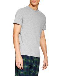 TOPMAN Two-piece Pajama Set - Gray