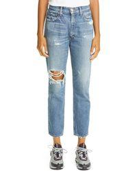 Moussy Marshall Boyfriend Skinny Jeans - Blue