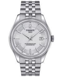 Tissot - Ballade Powermatic 80 Chronometer Bracelet Watch - Lyst