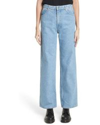 Eckhaus Latta - El Wide Leg Jeans - Lyst
