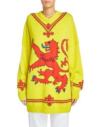 Christopher Kane - Lion Sweater - Lyst