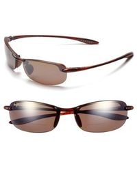 Maui Jim | 'makaha' 64mm Reading Sunglasses | Lyst