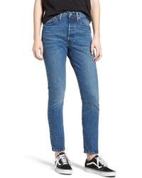 Levi's - 501(tm) High Waist Skinny Jeans - Lyst