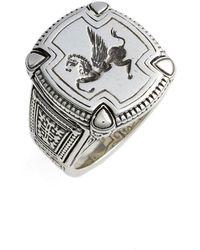 Konstantino - Silver Classics Pegasus Ring - Lyst