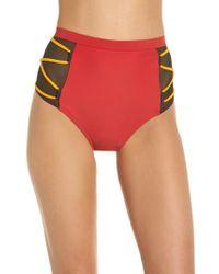 Chromat - Launch Bikini Bottoms - Lyst