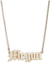 Argento Vivo - Personalized English Font Name Necklace - Lyst