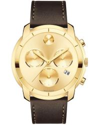 Movado - Bold Thin Chronograph Leather Strap Watch - Lyst