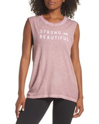 Good Hyouman - Strong And Beautiful Muscle Tank - Lyst