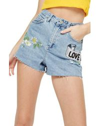 TOPSHOP - Love Me Not Embroidered Mom Shorts - Lyst