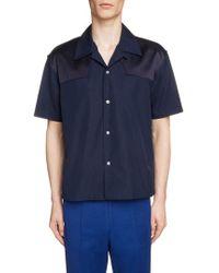 Maison Margiela - Mm6 Short Sleeve Camp Shirt - Lyst