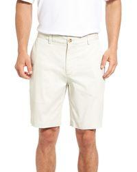 Vineyard Vines 9 Inch Stretch Breaker Shorts - Multicolor