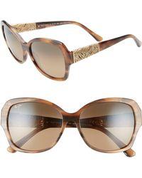 bdd70d8eacb7 Maui Jim Alekona 55mm Sunglasses - in Brown - Lyst