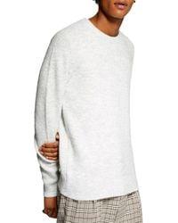 TOPMAN - Harlow Classic Fit Sweater - Lyst