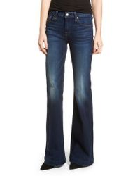 7 For All Mankind - 7 For All Mankind Dojo Wide Leg Jeans - Lyst