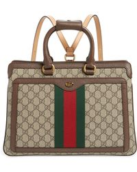 Gucci - Ophidia Gg Supreme Canvas Convertible Backpack - - Lyst