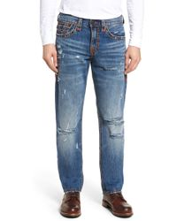 True Religion - Ricky Relaxed Fit Jeans - Lyst