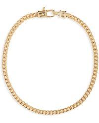 Tom Wood Curb Bracelet - Metallic