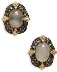 Armenta Old World Petal Stud Earrings - Metallic