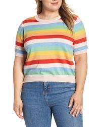 BP. Rainbow Stripe Sweater - Multicolour