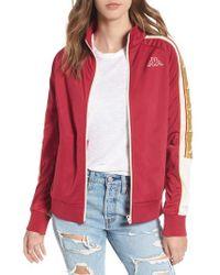 Kappa - Active Logo Warmup Jacket - Lyst