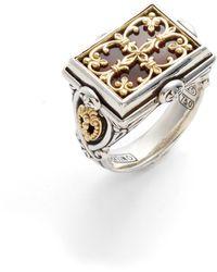 Konstantino Etched Sterling Carnelian Ring - Metallic