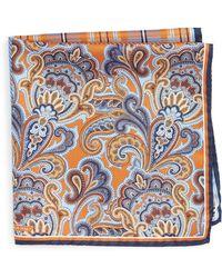 Nordstrom Three Panel Silk Pocket Square - Orange