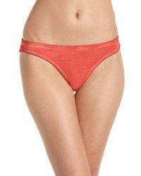 Les Girls, Les Boys - Rainbow Mini Briefs - Lyst