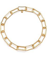 Monica Vinader Alta Capture Large Link Necklace - Metallic