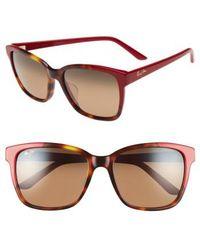 Maui Jim Moonbow 57mm Polarizedplus2 Sunglasses - Brown