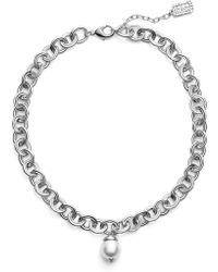Karine Sultan - Short Imitation Pearl Collar Necklace - Lyst