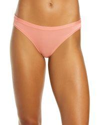 Madewell Softest Stretch Modal Bikini - Multicolor